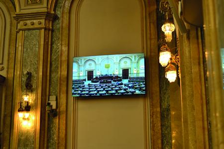 Romanian parliament uses eyevis displays to show political leaders speeches and decisions - Houses romanias political leaders ...