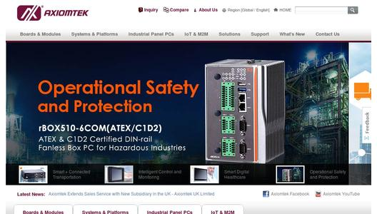 Website Axiomtek