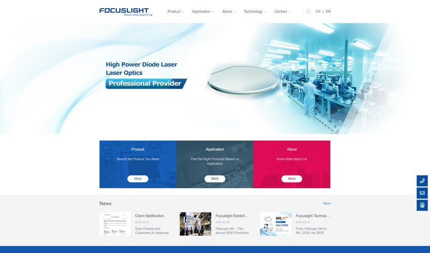 Focuslight Technologies Inc.