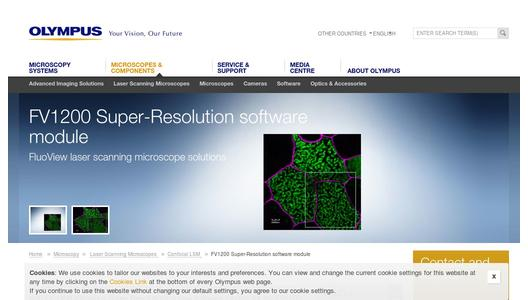 FV1200 Super-Resolution Software Modul