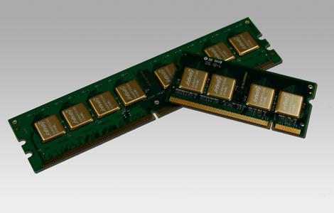 OCI Infinity, the turbo-charged DRAM (3600x2300 pixels)