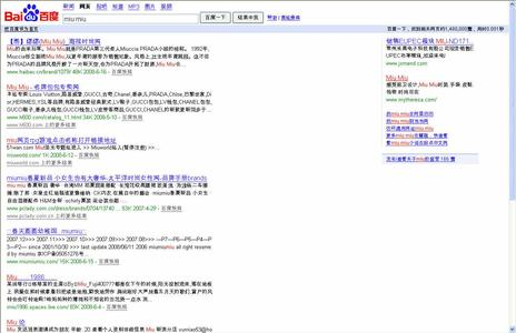 Mytheresa.com startet Suchmaschinen-Kampagne in China