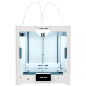 Der neue 3D-Drucker