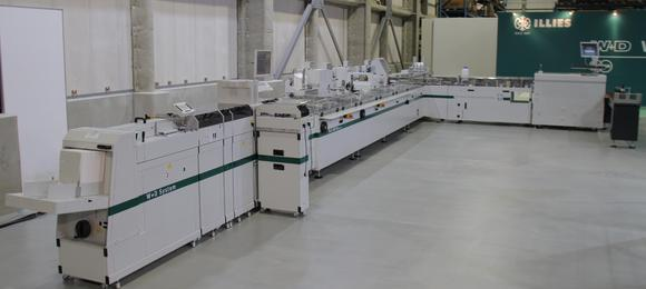 The multi-format, high-performance inserting system W+D BB700 pocket is especially designed to process large products