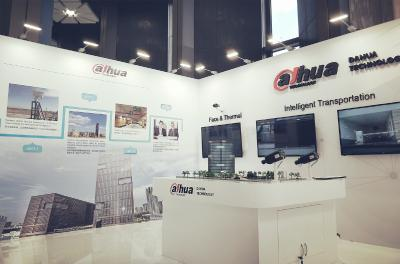 "Dahua Technology Participated in the Exhibition of ""16+1"" Summit"