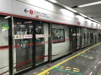 Chinese city of Fuzhou puts trust in Airbus secure communication technology for another metro line