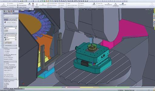 CAD-Modell der Luftkühlung