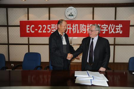 Eurocopter will supply seven EC225 LP helicopters to China's CITIC Offshore Helicopter Co. and develop new cooperative training, maintenance services