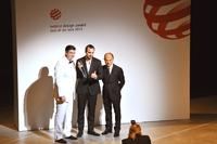 Red Dot boosts the career: 50 free registrations to the design award!