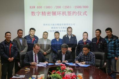 Avic Guizhou Anda Aviation vertraut erneut in die Ringwalztechnologie der SMS group
