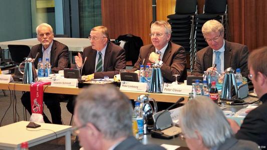 Broadcasting Board welcomes Deutsche Welle structural reforms (Copyright: Deutsche Welle)