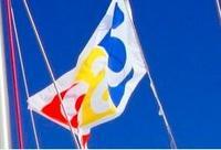 OSC Flagge.JPG