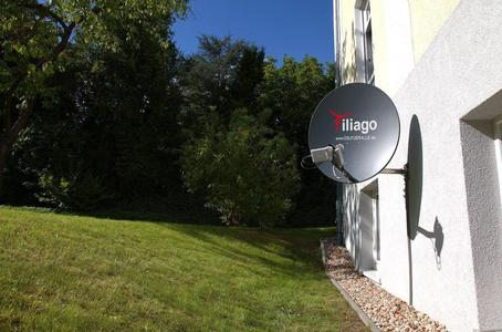 FILIAGO - Wo wir sind ist Internet - Matrashaus.at  / Foto by Roman Kurz