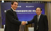 Cassidian wins contract to extend Asia's largest TETRA network in Beijing