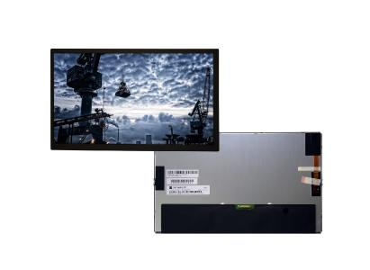 Distec präsentiert das TFT-Display TM116VDSP01-00 von Tianma für Digital Signage für innen und außen, Bildquelle/Copyright: Tianma