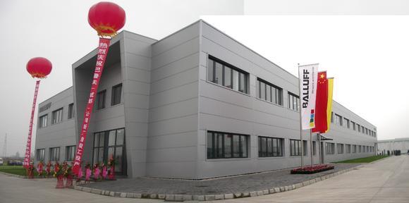 Balluff Chengdu Opening New Factory