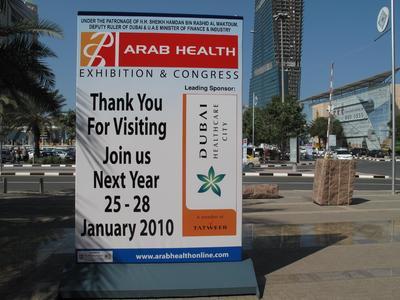Thank you for visiting Dubai