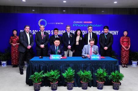 Cai Jibo und Florian Bennhold unterzeichnen strategische Kooperationsvereinbarung