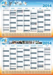 Pentalog Kalender 2014