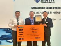 Metcal Scarab Named 'Best Emerging Exhibit' at NEPCON South China