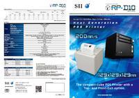 [PDF] RP-D Leaflet