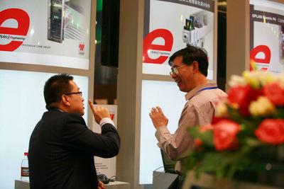 """Eplan Software """"Made in Germany"""" ist längst in China angekommen – der Markt wird flächendeckend durch eigene Competence Center und Händler betreut"""