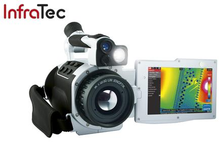 infrared camera VarioCAM® High Definition