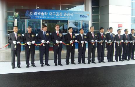 Inauguration Millinet
