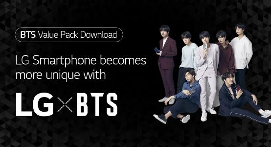 LG BTS x LG Value Pack