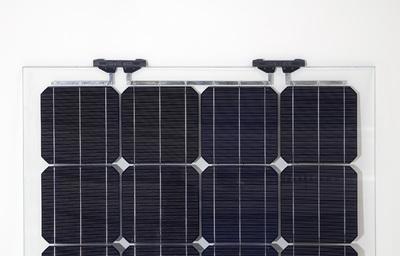 neue anschlusstechnik f r geb udeintegrierte photovoltaik. Black Bedroom Furniture Sets. Home Design Ideas