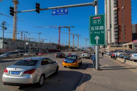 The Jingxin Expressway or G7 has its starting point in Chinese capital city, Beijing