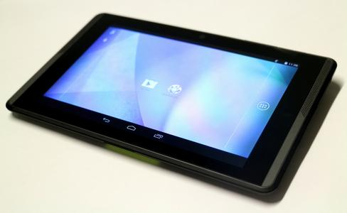 pmdtechnologies shows Project Tango Tablet Development Kit with integrated pmd depth sensors at CES 2015