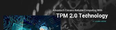 TPM 2.0 Technologie in Industrie PCs