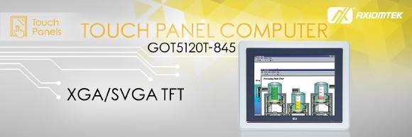 """Ideal für industrielle """"Internet of Things""""-Umgebungen – der neue GOT5120T-845"""