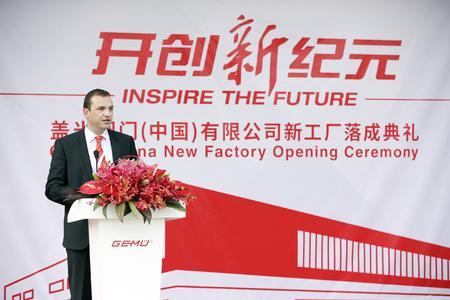 Weiterer Meilenstein: Nach rund 600 Tagen Bauzeit eröffnete die GEMÜ Geschäftsleitung den neuen Gebäudekomplex in Shanghai