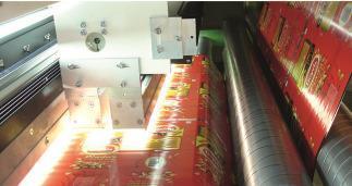 Mit PrintSTAR steht eine ausgereifte Lösung für die vollflächige 100%-Inspektion zur Verfügung. Das System ermöglicht die In-Line-Qualitätskontrolle und Prozessüberwachung von Premium-Printprodukten mit absolut exakten und verlässlichen Resultaten