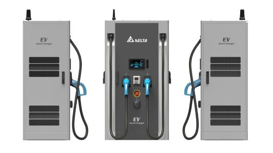DC 100kW EV Charger