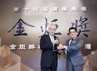 "Golden Torch Award for Tentamus Taiwan - Value ""Innovation"" and ""Service Experiences"""