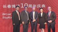 10 Jahre Brose in Changchun