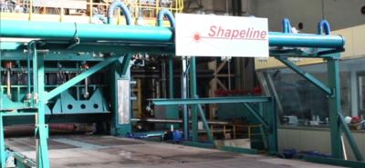 Jiangyin Xingcheng Special Steel, China, starts up a Shapeline flatness system for their new plate mill