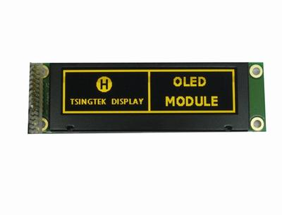 SMART OLED display module