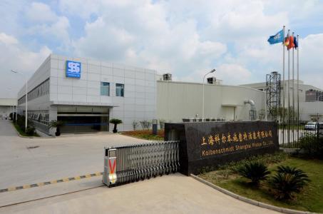 Der Produktionsstandort von KSSP im Jiading District in Shanghai