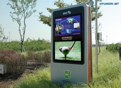 Hyundai Outdoor Display mit Schutzgehäuse - Anti-Vandalismus Funktion
