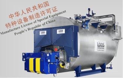 """LOOS erfüllt als einziger ausländische Hersteller von Großwasserraumkesseln, die höchsten Anforderungen der Organisation """"China Special Equipment Inspection (CSEI)"""". (Bild: LOOS)"""