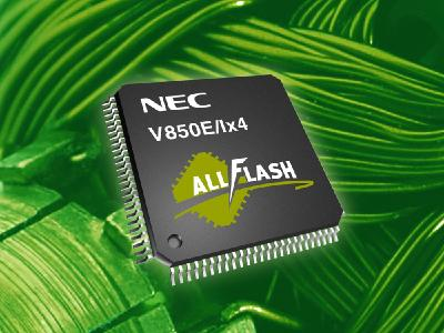 Fifteen new MCUs from NEC Electronics in product portfolio
