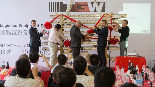 TGW eröffnete Produktion in Changzhou, China / Quelle: TGW Logistics Group GmbH