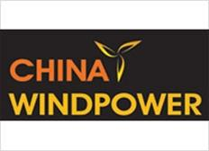SGS to Breeze into China Wind Power 2012