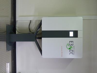 Energy Storage S10®. Das erste Hausbatteriekraftwerk