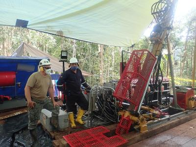 Aurania Commences Drilling at Copper-Silver Target in Ecuador