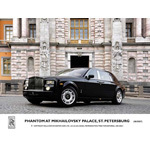 ROLLS-ROYCE opens for Business in St. Petersburg
